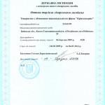 лицензия лекарственных средств